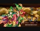 城プロREのイベントをクリアしていく!![その4]~山縛り・全蔵・大破無し~