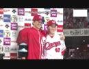 第100位:8/25 カープ公式戦ハイライト【カープ2018】 thumbnail