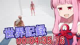 【50円】ゾンビゲーZomby Soldier RTA_04