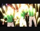 緑シャツおじさんと花火で極楽浄土【MMD杯ZERO参加動画】