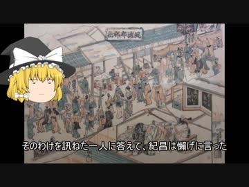 海賊版)【ゆっくり文庫リスペク...