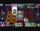 【DQライバルズ】ドラクエのカードゲームpart5(OTKミネア)【ゆっくり実況】