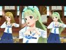 【ミリシタ】Cleasky「虹色letters」【ソロMV+ユニットMV(編集版)】