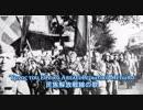 Ύμνος του Εθνικό Απελευθερωτικό Μέτωπο / 民族解放戦線の歌