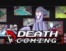 【実況】死神業務を代行して皆殺す Death Coming:10