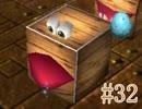敵を倒さずに「バンジョーとカズーイの大冒険」を実況プレイ #32
