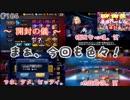 (KOF um ol ♯184) 最強ハーレム育成計画