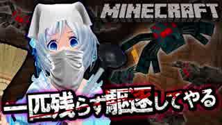 【Minecraft】久しぶりのマイクラ実況!洞窟探検してたらアイツが大量発生!?