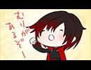 ブレイブルー公式WEBラジオ「ぶるらじNEO 第3回 ~ルビー登場!見せてやるよ、鎌ーズの力を!~」