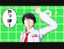 【UTAU/MMD】ロキ【電歌セン】