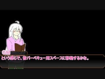 夢 小説 コナン