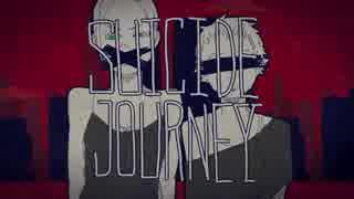 Suicide Journey | GUMI