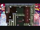 【Voiceroid実況】超絶望的ロックマンX2 part.8【ロックマンX2】
