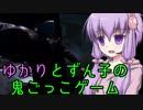 【Dead by Daylight】ゆかりとずん子の鬼ごっこゲーム その6【VOICEROID実況】
