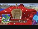 【Minecraft】マインクラフト 実況プレイ182