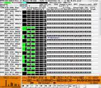 世界樹の迷宮3 - 白亜ノ森【FCもどき/VRC6版】 [MIDI]