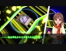 【デレマス】THE CINDERELLA DIMENSION 第14話 後編【遊戯王】