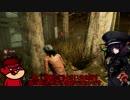 【ボイロ実況 DbD】幼女と吉田くんのDeadbyDaylight part2 ~島根・おぼえていますか~【VOICEROID】