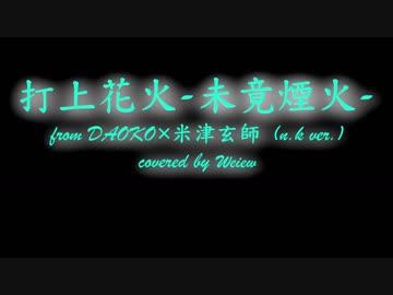 中国語歌詞を付けて、そして歌っ...