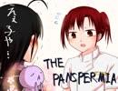 フナムシのゆっくり実況プレイ 【THE PANSPERMIA】 Phase 11