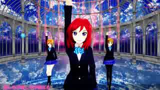 【MMD杯ZERO参加動画】FREELY TOMORROW【MMDラブライブ!】