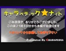 『サムライチャンプルー』のネタバレ上等マニアックトーク【キャラぺディック★ナイトMNC】