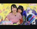 HOTCHPOTCH FESTIV@L!! 特別番組「アソミリオン」 第2回  ゲスト:桜守歌織役 香里有佐さん