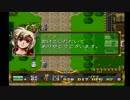 ラングリッサーⅡ ゆっくり実況プレイ Part2