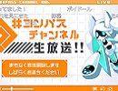 【#コンパス】Voidoll irregular【短編アニメ】 thumbnail