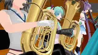 【MMD杯ZERO】Scherzando【MMD_BrassBand】