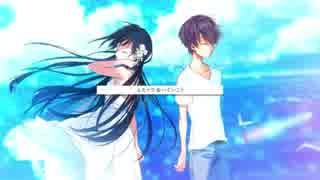 マリンスノーの花束を - After the Rain(そらる × まふまふ)/ NuRuN