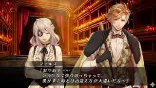 【実況】カンタレラ√!マイルズかっこよすぎか!白銀の奇跡Part61