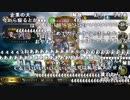 【ニコ生】もこう『動画撮る』1/3【2018/08/31】