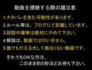 【DQX】ドラマサ10の強ボス縛りプレイ動画・第2弾 ~ヤリ VS 守護者軍団~