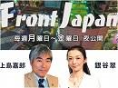 【Front Japan 桜】UNの欺瞞-なぜ日本は「人権」で攻撃されるのか / 「善意の熱心家」に対処できない精神医療 / 自由は弱点でもある~米朝、終戦宣言と非核化の駆け引き[桜H30/8/31]