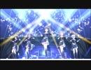 【デレステMV】イベント曲「ガールズ・イン・ザ・フロンティア」衣装ネクスト・フロンティア3Dリッチ