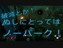 Dead by Daylight #4 「強い子」【サバイバー側】