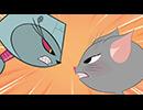 コマンダー・クラーク #21「キティ VS パンサー」
