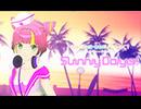 アイマリンプロジェクトvol.5 第2弾「Sunny Days!」 MUSIC VIDEO