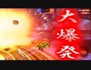 """敵も味方も""""大爆発""""【ROCKET LEAGUE第7節】"""