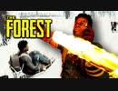 【サバイバルホラー】四人でThe Forestをカオスサバイバル実況#12