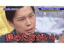 ゴッドタン 2018/9/1放送分 第3回腐り芸人セラピー