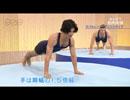 [みんなで筋肉体操] 腕立て伏せ ~ 厚い胸板をつくる ~ | NHK