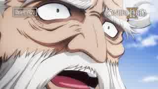 【オーバーロードⅢ】第9話「舌戦」《スペシャルver.》予告