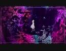 【UTAUカバー】Waltz Of Anomalies【夢音けいら】