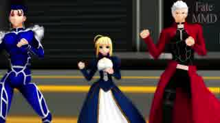 【MMD杯ZERO参加動画】剣・弓・槍トリオでTiming【Fate/MMD】