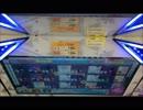 【BeatStream一周忌】キモチコネクト全譜面