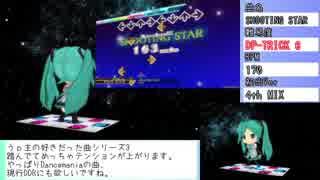 【MMD杯ZERO参加動画】DDRの20年を振り返ってみよう 2nd STAGE【DDR】
