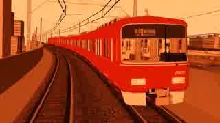 【MMD杯ZERO】明日へのチケットで名鉄PV【MMD鉄道】