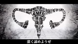 【UTAUカバー】 うみなおし 【憐音真藍】 thumbnail